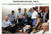 huili-floating-chinese-government-officials-photoshops-34