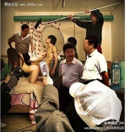 Chinese netizen photoshop of a Chinese government photoshop.