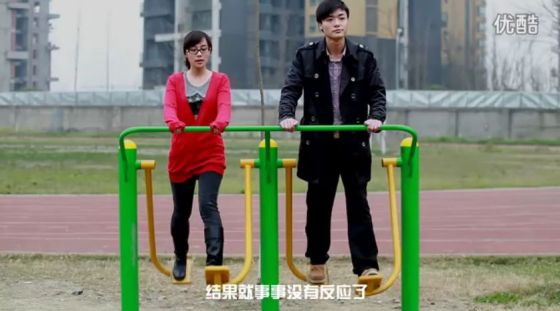 "A screenshot of the student short film, ""爱情时代""(""Time for Love""), written and directed by Li Bo (黎波)"
