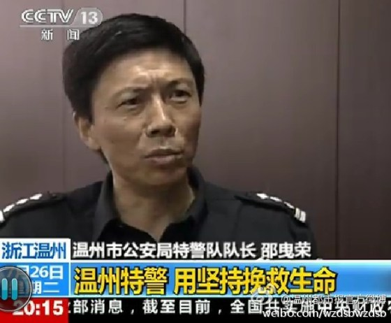 Police captain who allegedly insisted on continuing the search and ultimately found 2-year-old Yiyi as a survivor in the Wenzhou train collision wreckage.