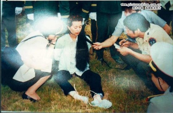 Lai Xiangjian, executed by shooting in the early 90s, allegedly for