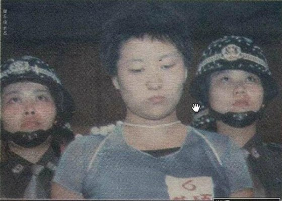 Dong Ying and two others murdered an entire family.
