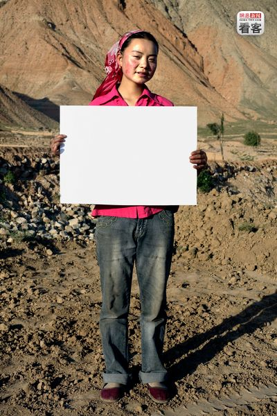 Ma Xiao Lian. Adrian Fisk's ISPEAK CHINA photo series featuring young Chinese sharing their thoughts on camera.