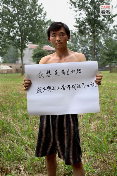 Jiang Min. Adrian Fisk's ISPEAK CHINA photo series featuring young Chinese sharing their thoughts on camera.