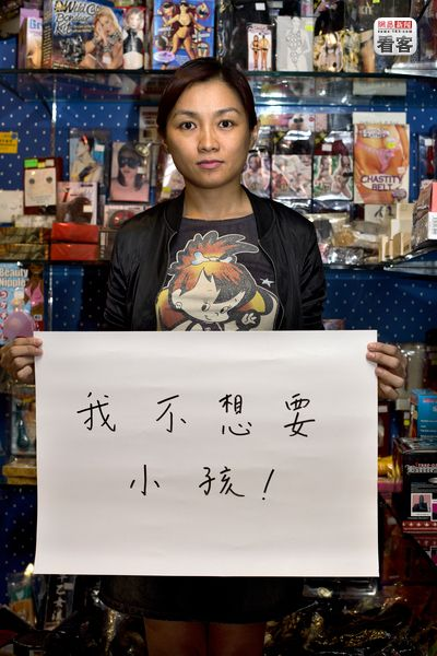 Wong Jing Yi. Adrian Fisk's ISPEAK CHINA photo series featuring young Chinese sharing their thoughts on camera.
