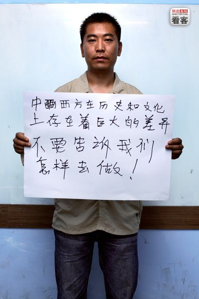 Li Qi Sheng. Adrian Fisk's ISPEAK CHINA photo series featuring young Chinese sharing their thoughts on camera.