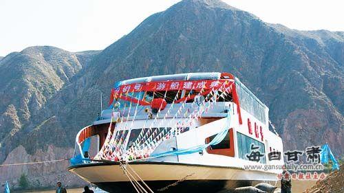 Lanzhou Boat sinks