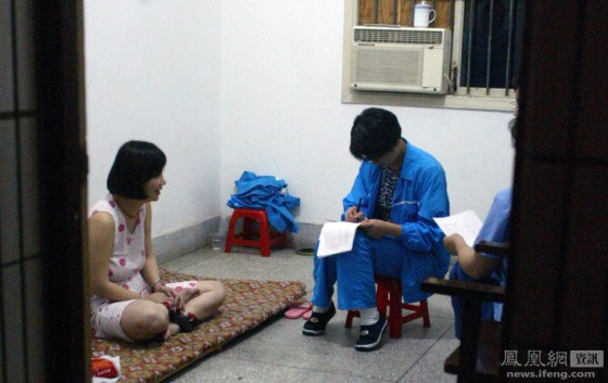 A fellow prison inmate records a condemned woman's final words on the eve of her execution in Wuhan, China.