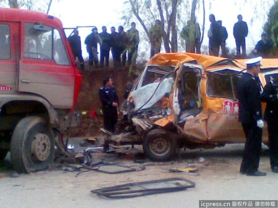 An overcrowded minibus designed for 9 passengers but filled with over 60 schoolchildren collided with a large truck in Gansu, China. resulting in 21 deaths, mostly kindergarten children and two adults.