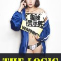 sexy-chinese-high-school-uniform-photos-changchun-the-logic-38