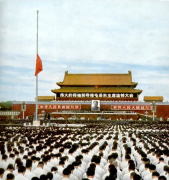 Chinese people gathered to mourn the passing of Mao Zedong.