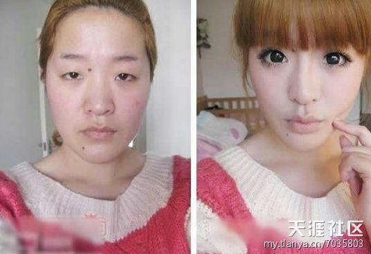 Chinese girls with and without makeup comparison pictures.