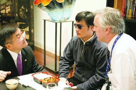 Chen Guangcheng 01