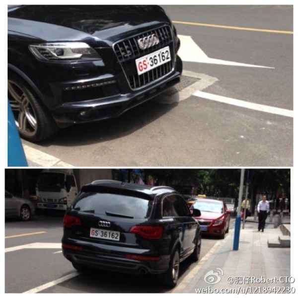 suspected-violators-of-new-military-plate-regulation-in-china-05