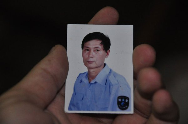 Xiamen Public Bus arson suspect Chen Shuizong in old photo as security guard.