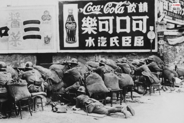 """During the War of Resistance, Shanghai became Japanese occupied territory. During this time, Shanghai became a city where visas were not needed to enter, called the """"Casablanca"""" of the East, with slight economic development. However, good things don't last forever, and with the German request to get rid of Jews, Japan began to implement strict controls in Shanghai. Photo is of Shanghai during the War of Resistance. Getty/Keystone-France/Gamma-Keystone"""