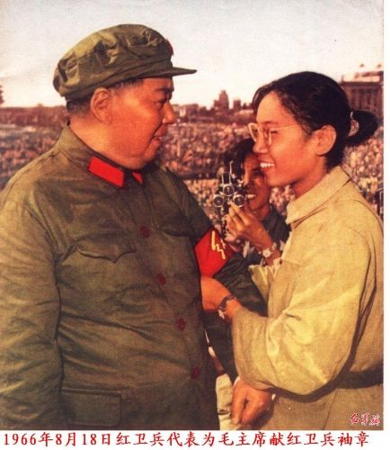 Song Binbin places a Red Guard armband around Mao Zedong in 1966 August.