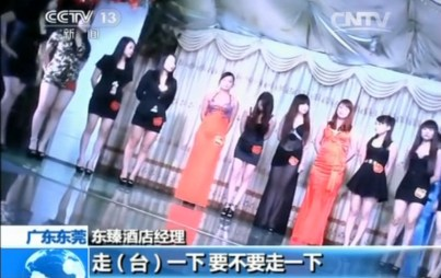 china-dongguan-prostitution-crackdown-raids-after-cctv-expose-31