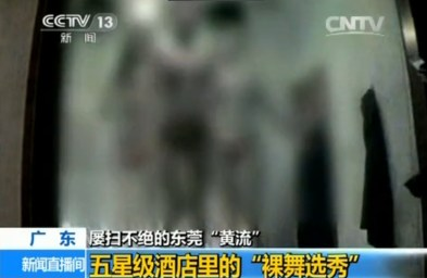 china-dongguan-prostitution-crackdown-raids-after-cctv-expose-41