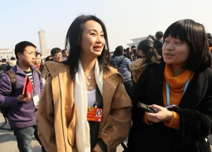 rich-chinese-businesswoman-liu-yingxia-dismissed-from-cppcc-05