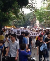 maoming-px-protests-04
