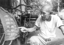 Chinese-pedicab- driver-Bai-Fangli-3