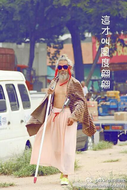 china-luoyang-chinese-most-fashionable-homeless-person-in-history-03