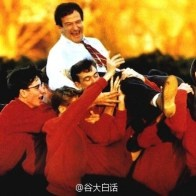 robin-williams-death-chinese-reactions-04