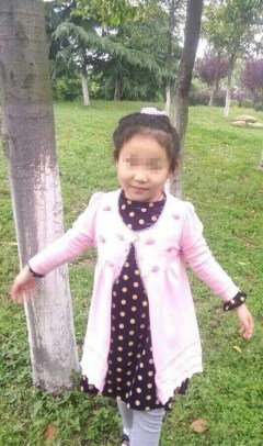chinese-missing-girl-found-dead-wang-yanwen-02