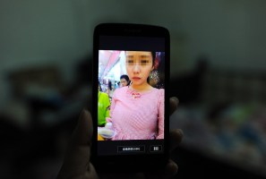 Li Yue, a young Chinese girl who died from mysterious circumstances in Dongguan.