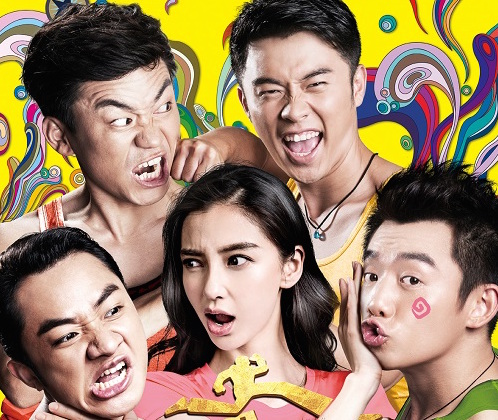 Reality Show Broadcasts to be Restricted, Netizens Displeased