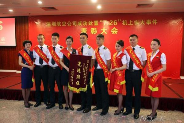Flight Crew Rewarded For Conduct Amidst Arson Attack