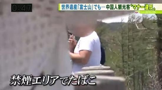 Japanese TV Show Does Segment On Bad Chinese Tourists