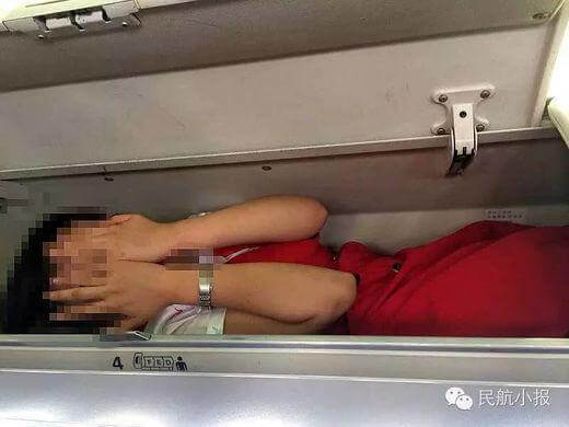 Kunming Aviation Stewardess Harassment