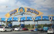 Walt Disney World Quick Tips – How to get Free Parking
