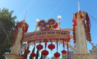Happy Lunar New Year From Disneyland's California Adventure