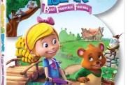 Goldie & Bear: Best Fairytale Friends on DVD April 19