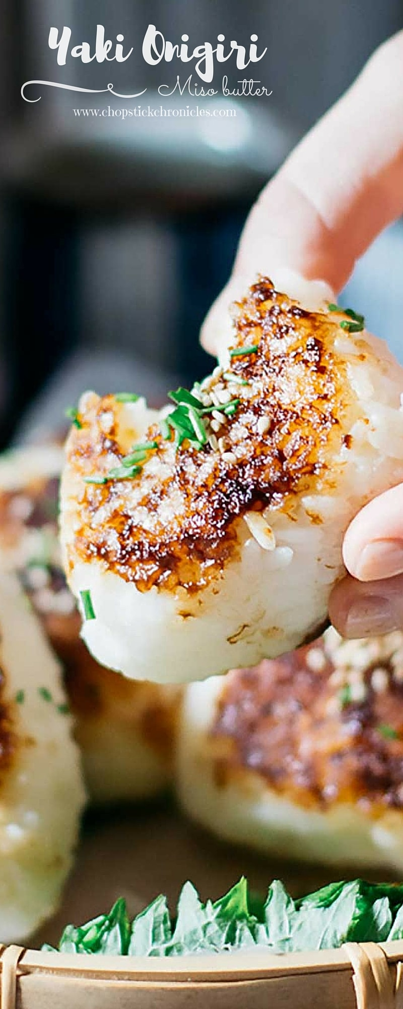Yaki Onigiri (Grilled Rice Ball) with Miso Butter Sauce 焼き ...