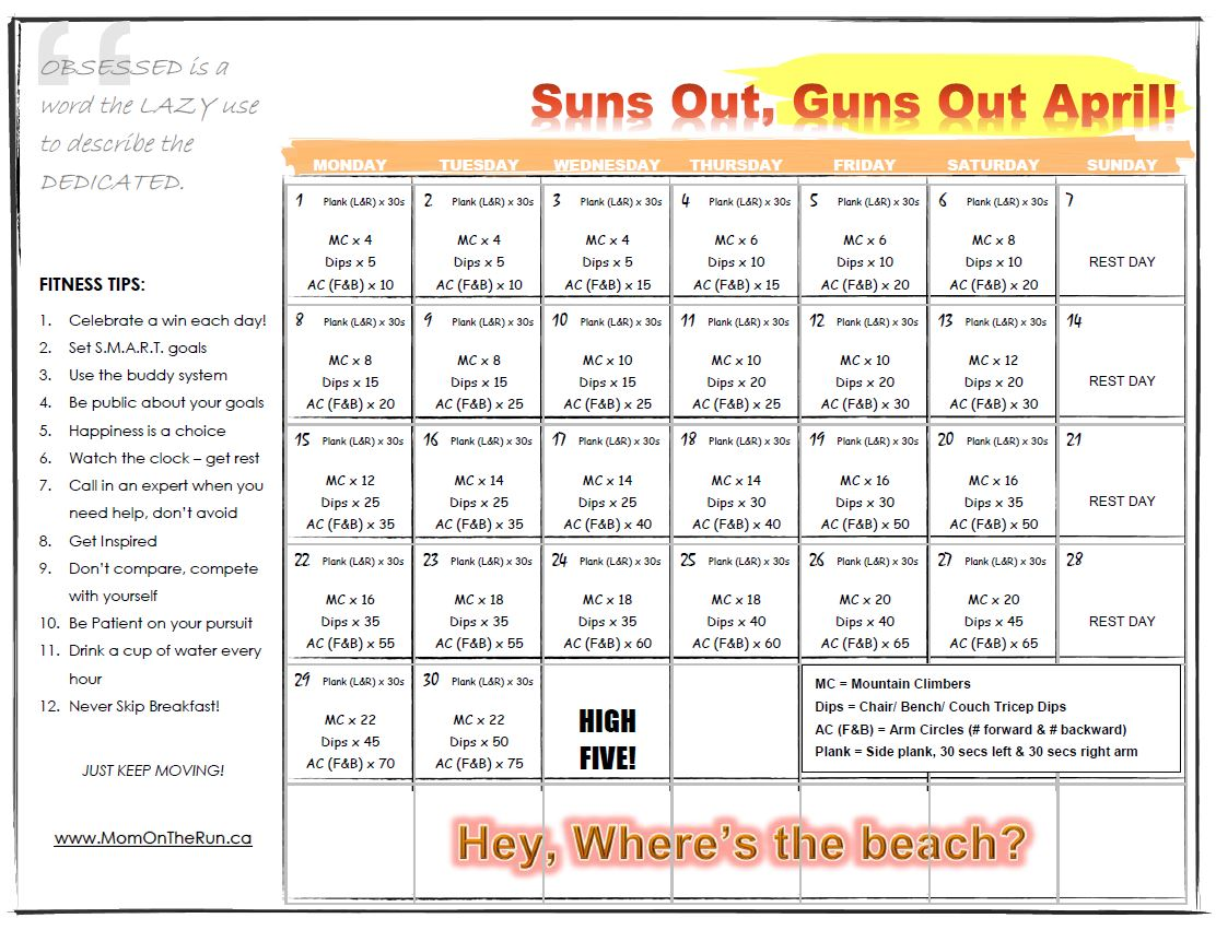 Suns Out, Guns Out ~ April Challenge Calendar