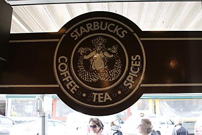 First Starbucks