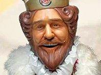 Creepy plastic Burger King mask