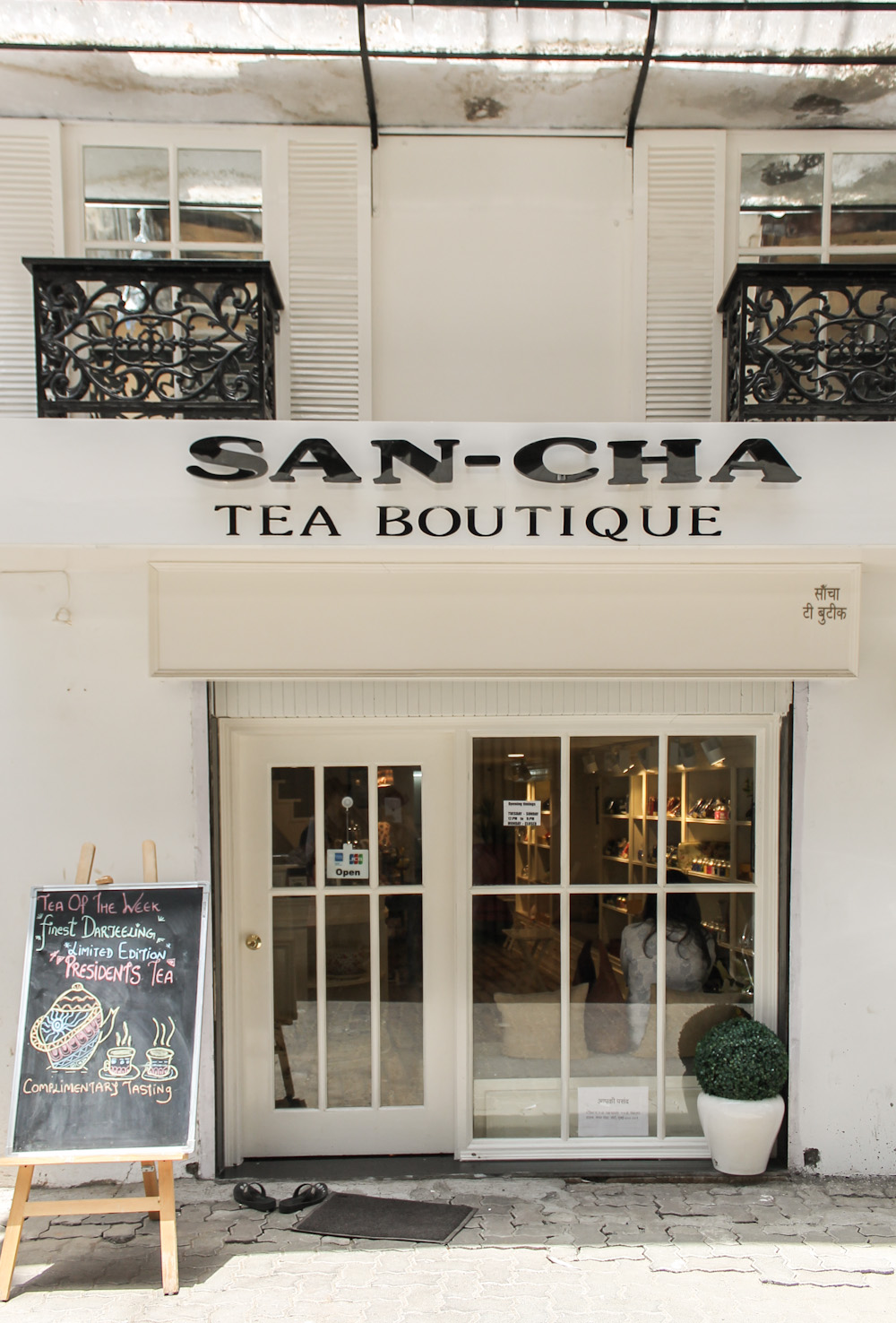San Cha Tea Boutique  Mumbai-3