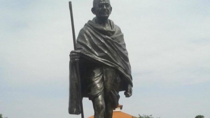 Mohandas Karamchand Gandhi at University of Ghana