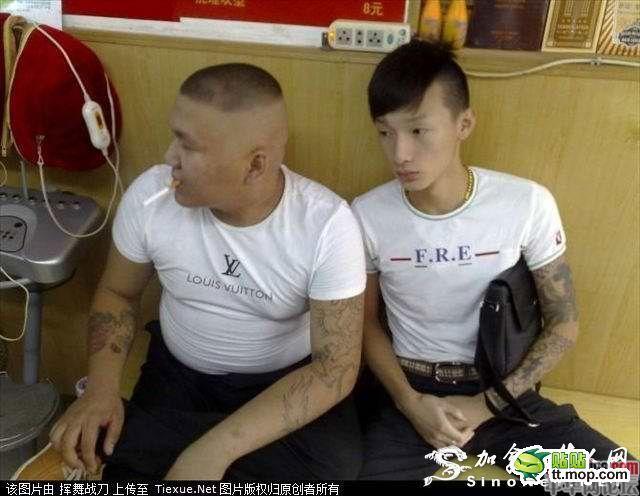 chinese_triad_026