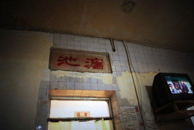 bagno-publico-cinese-024