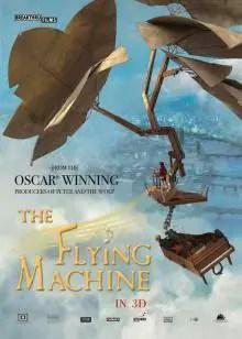 Poster do filme O Piano Mágico