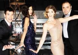 Oscar 2012 en canal plus.