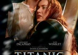 Titanic 3D.