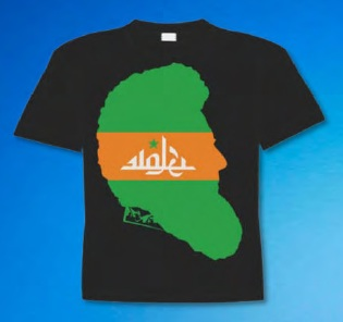 Camisetas 'El Dictador'.