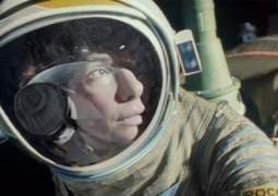 Gravity-535370214-large